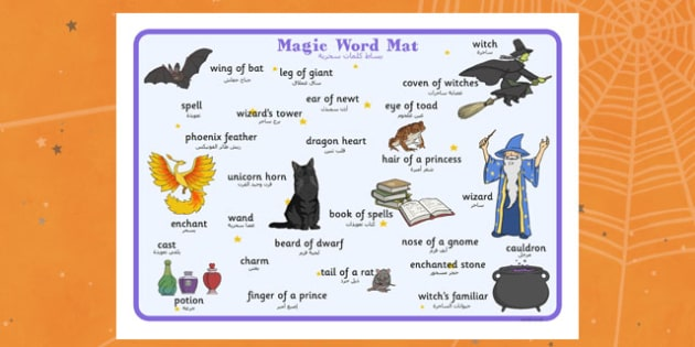 Magic Word Mat Arabic Translation - arabic, magic, word mat, halloween, hallowe'en