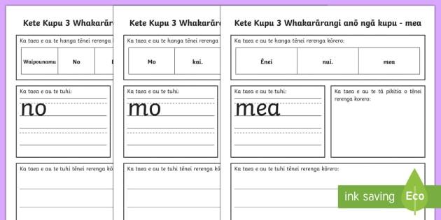 Spelling Lists Kete Kupu 3 Sentence Unscramble - Te Reo Maori - maori, kete kupu, sight words, sentence, sentence unscramble, te reo maori