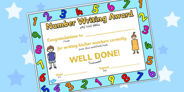 Number Writing Award Certificate Arabic Translation - arabic
