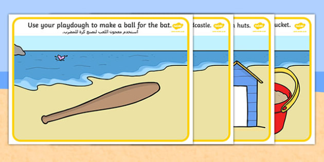 Seaside Playdough Mats Arabic Translation - arabic, Seaside, playdough, mat, holidays, water, tide, waves, sand, beach, sea, sun, holiday, coast