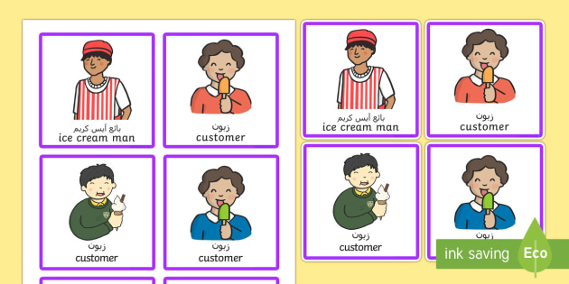 Ice Cream Van Role Play Badges Arabic/English