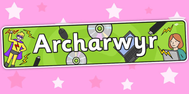 Superheroes Themed Banner Welsh - archarwyr, header
