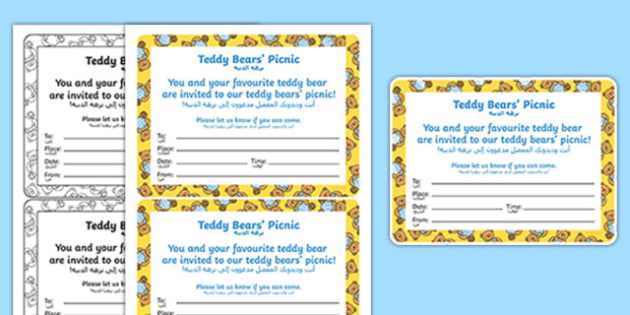 Teddy Bear's Picnic Invitation Arabic Translation - arabic, EYFS, Early Years, writing, party, bears, We're Going on a Bear Hunt, Michael Rosen, Brown Bear, teddy bear