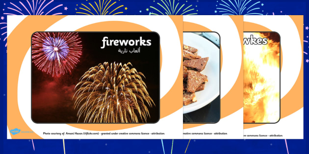 Bonfire Night Display Photos Arabic Translation - arabic, bonfire night, display