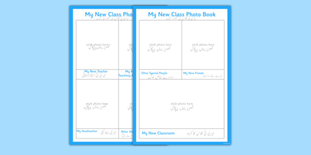 My New Class Photo Book Urdu Translation - my new class, photo book, photo, book, transition, new starter, school, ks1, ks2, change, new year, autumn term