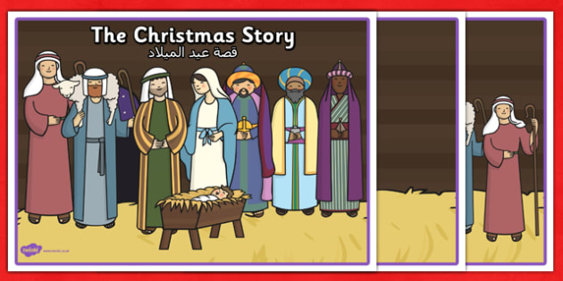 The Christmas Story Sequencing Arabic Translation - festive, story, ordering, order, early years, ks1, key stage 1, cutting, speaking and listening,