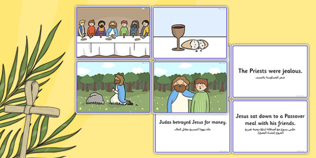 Easter Story Matching Sequencing Cards Arabic Translation - arabic, Easter Topic, Easter, Happy Easter, easter story, resurrection, Christ, Jesus, sequencing cards, story sequencing, A4, cards, Foundation, KS1, Easter, Easter resource, Easter teachin