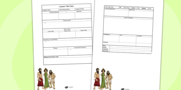 Ancient Sumer Editable Individual Lesson Plan Template - plans