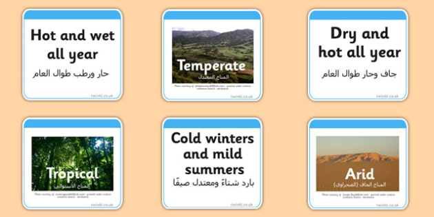 Climates Matching Cards Arabic Translation - arabic, climates, matching cards, match, cards, weather