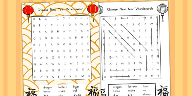 Chinese New Year Wordsearch - australia, wordsearch, new year