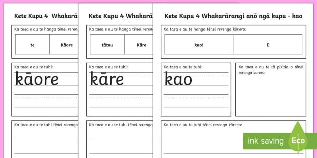 Spelling Lists Kete Kupu 4: Sentence Unscramble - Te Reo Maori - maori, kete kupu, sight words, sentence unscramble