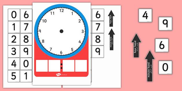 Analogue and Digital Clock Teaching Activity Arabic Translation - arabic, analogue, digital