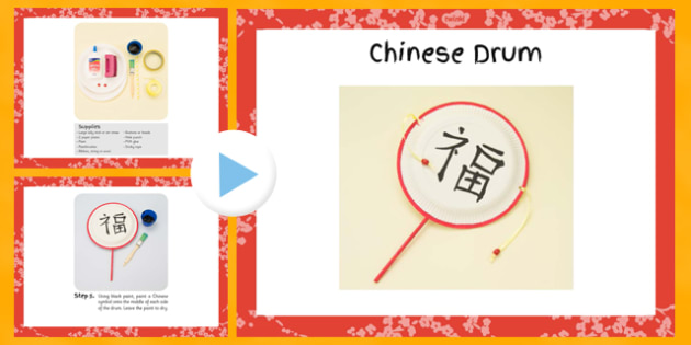 Chinese Drum Craft Instructions PowerPoint - craft, powerpoint, drum, chinese
