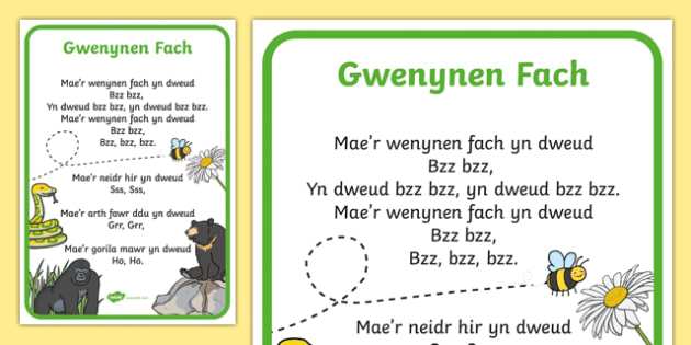 The Little Bee Song Second Language Song Lyrics-Welsh