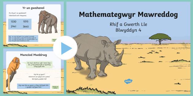 Pŵerbwynt Datrys Problemau Gwerth Lle Blwyddyn 4 PowerPoint - datrys, problemau, mathemateg, rhesymu, gwerth, lle - datrys, problemau, mathemateg, rhesymu, gwerth, lle