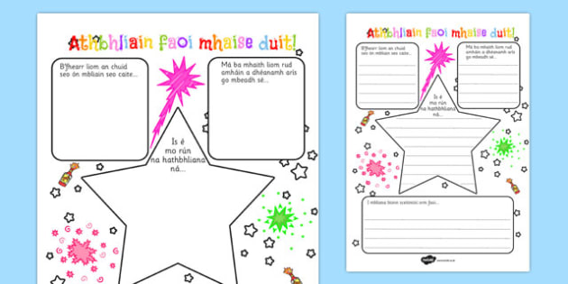 New Year's Resolution Writing Frame Gaeilge -  EAL, translated, goals, targets