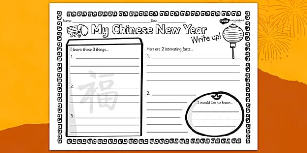 Chinese New Year Write Up Worksheet - chinese new year, writing
