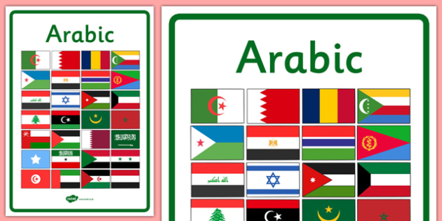 Australian Curriculum Arabic Book Cover - topic, language, work, classroom, organisation, primary,