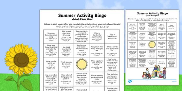 Summer Activity Bingo Arabic Translation - arabic, summer, activity, bingo, game, summer activity, summer holiday, holiday