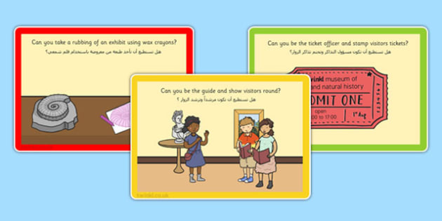 Museum Role Play Challenge Cards Arabic Translation - arabic