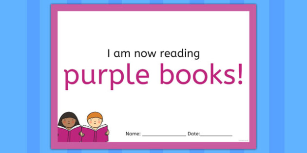 I'm Now Reading Purple Books Certificate - certificate, coloured, reading, book
