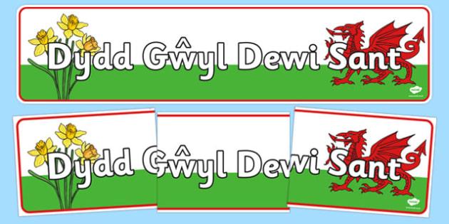 St David's Day Display Banner - Display border, border, display, Dewi sant, St David, daffodil, Wales, cymru, leek, parade, patron saint