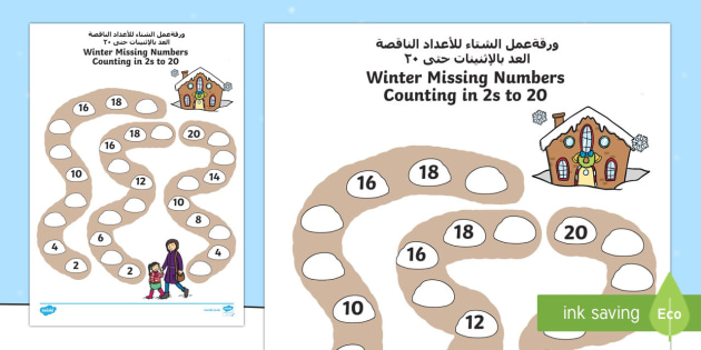 Winter Path Missing Numbers Counting in 2s to 20 Activity Sheet Arabic/English