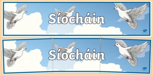 Síocháin Display Banner-Irish
