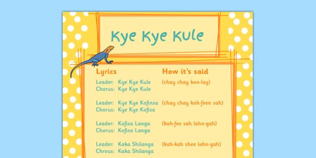 Safari KS1 Kye Kye Kule Lyric Sheet - songs, singing, words
