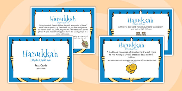 Hanukkah Display Fact Cards Arabic Translation - arabic, hanukkah, display, fact cards