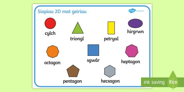Mat Geiriau Siapiau 2D - welsh, cymraeg, 2d shape, word mat, word, mat, 2d, shape, maths, numeracy