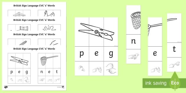 British Sign Language CVC 'e' Words Jigsaw - BSL Resources, British Sign Language, fingerspelling, deaf, jigsaw, puzzle, signing, spelling, CVC,