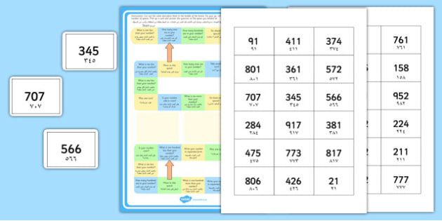 Place Value Board Game Arabic Translation - arabic, place value, board game, game