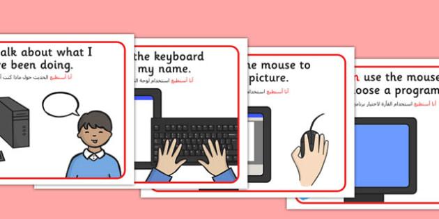 ICT I Can Display Posters Arabic Translation - arabic, display