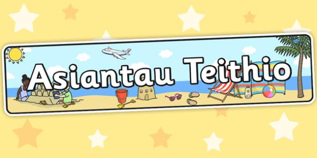 Baner 'Asiantaeth Deithio' - travel, themed