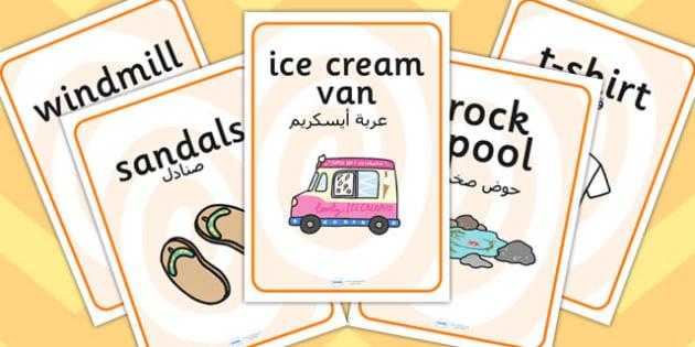 ملصقات A4 عن شاطء البحر إنجليزي عربي