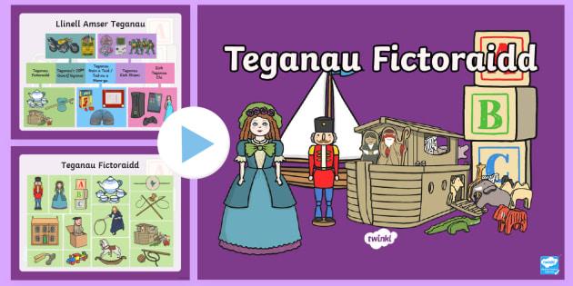 Pŵerbwynt Teganau yr Oes Fictoraidd (Victorian Toys ppt) Pŵerbwynt
