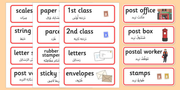 Post Office Word Cards Arabic Translation - arabic, post office, word cards, word, cards