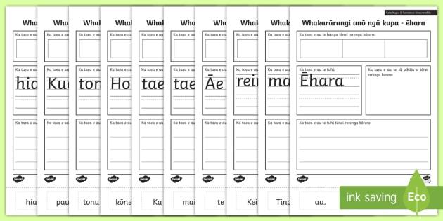 Te Kete Kupu 5 Activity Sheets Te Reo Māori - sight words, maori, kete, kupu, worksheets, te reo maori, maori, worksheets