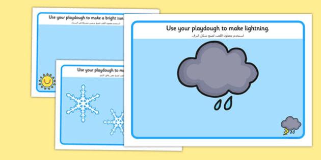 Weather Playdough Mats Arabic Translation - arabic, weather, playdough mats
