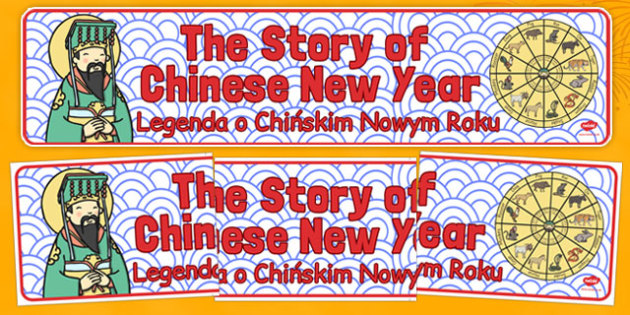 The Story of Chinese New Year Display Banner Polish Translation - polish, chinese new year, story, display banner