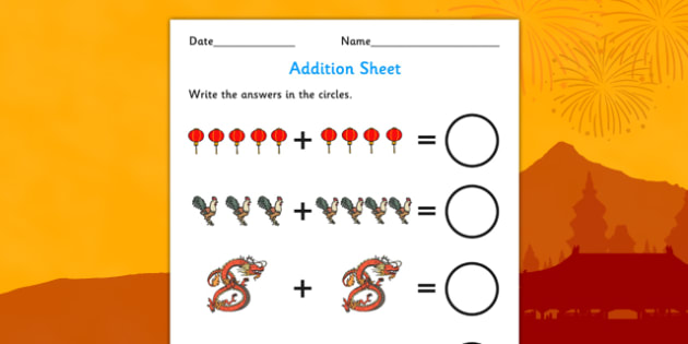 Chinese New Year Addition Worksheet Differentiated