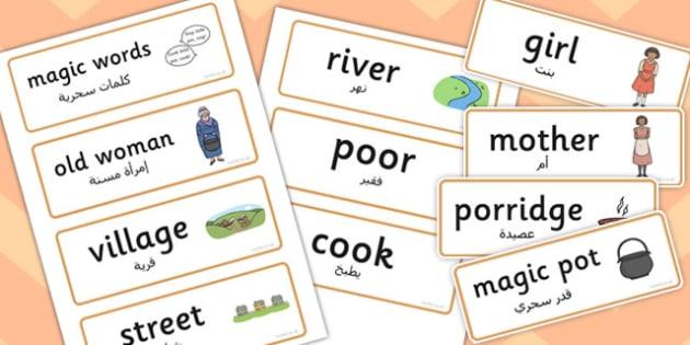 The Magic Porridge Pot Word Cards Arabic Translation - arabic