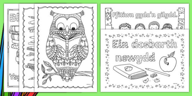Back to School Themed Mindfulness Colouring Welsh - welsh, cymraeg, adult colouring, returning, new starters, academic year, ks1, ks2, art, colour, in the lines