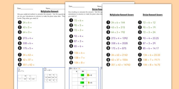 Multiplication and Division Homework Worksheet multiply – Division Worksheets Ks2
