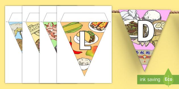 World Food Day Display Bunting - displays, visual, posters, foods