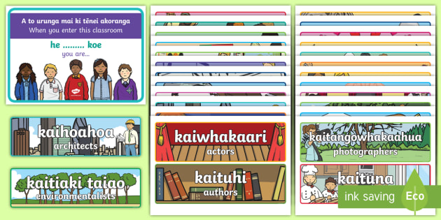 When You Enter This Classroom Display Pack - English / Te Reo Maori - classroom, display,