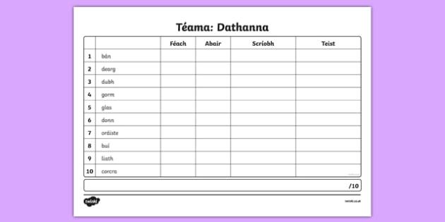Spelling List Dathanna Activity Sheet - Irish, worksheet