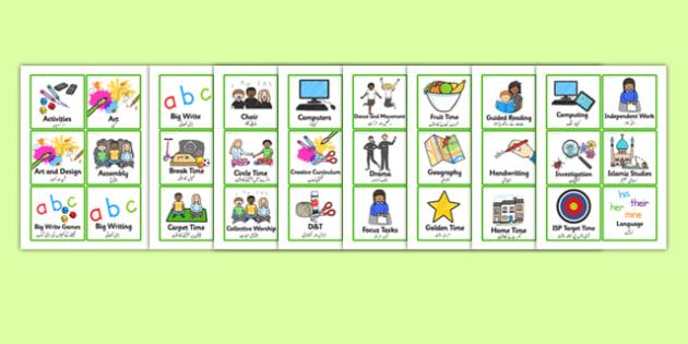 KS2 Visual Timetable Urdu Translation - urdu, KS2, key stage two, key stage 2, visual timetable, visual aid, visual cards, word cards, flash cards, words, key words, keywords