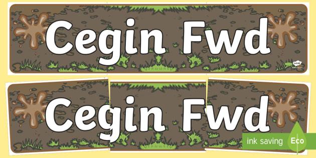 Mud Kitchen Display Banner (Welsh) - mud kitchen, display banner, display, banner, welsh